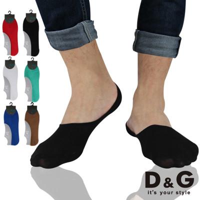 D&G細針樂福止滑男襪套-D266 (樂福襪/低口襪) (6.5折)