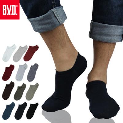 BVD超低襪口男隱形襪-BN701(男襪/短襪/低口襪) (8折)