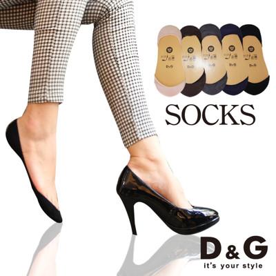 D&G極隱型超細纖維襪套-DS141(女襪/襪子/隱形襪) (6.1折)