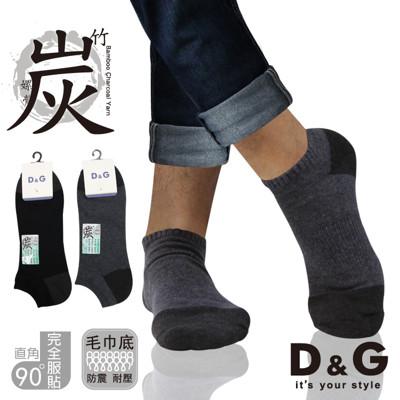 D&G竹炭休閒毛巾底男船襪-D333 (男襪/短襪/運動襪) (5.6折)