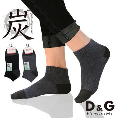 D&G 1/4竹炭中性休閒襪-D328 (襪子/短襪/踝襪) (5.6折)