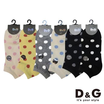D&G點點隱形襪-D263 (女襪/襪子/短襪) (5.1折)