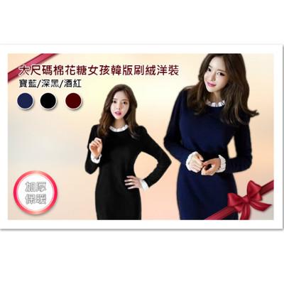 韓版大尺碼 首爾同步 優雅雪紡領內刷絨保暖款洋裝-藍/ 紅 /黑 M~2XL (2.2折)