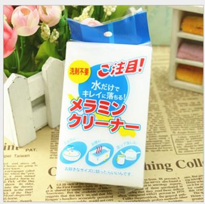 【神奇去汙綿】日本製-超強去污海綿擦 (0.9折)