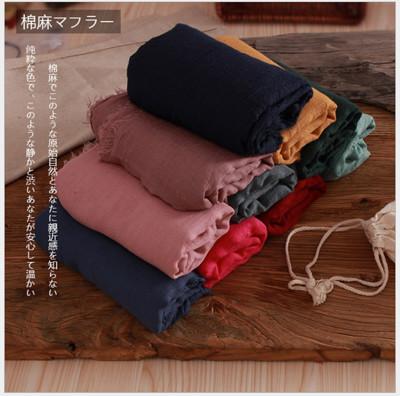 【秋物入荷】高人氣搭配單品 純色棉麻多用途絲巾-18色可選 (贈送棉麻束口袋) (2.5折)