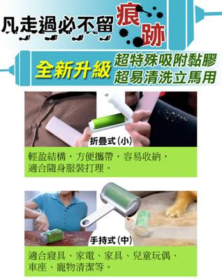 [無敵滾輪]台灣製 - 可水洗重複使用黏塵滾輪-省時 省力 更省錢-手持短柄式 (1.9折)