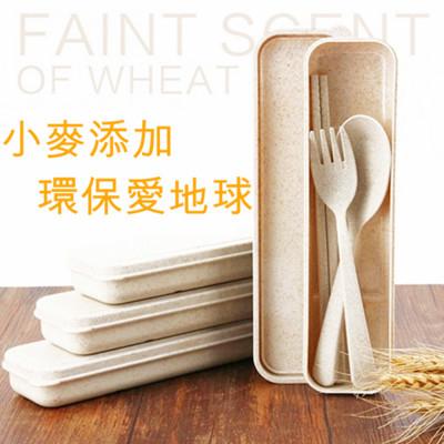 小麥環保便攜餐具組-四色可選 (4.2折)