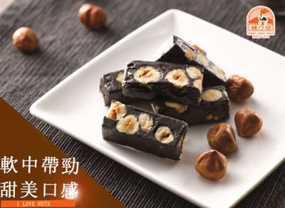 【糖坊】頂級榛果巧克力軟牛軋-小禮盒(120g/包) (5.5折)