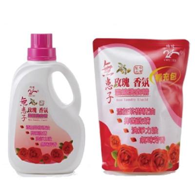 【綺緣 無患子】玫瑰花園香氛洗衣精3+2件組 (3折)