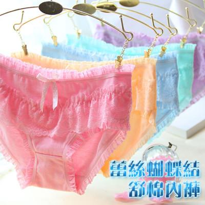 蕾絲蝴蝶結舒棉內褲 (4.1折)
