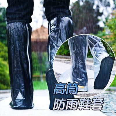 加高升級超防水防雨鞋套 (2折)