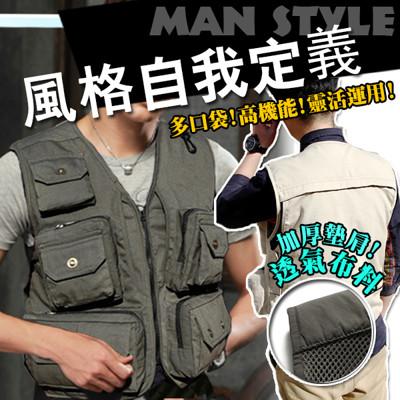 男士多功能口袋工作背心 (5.5折)