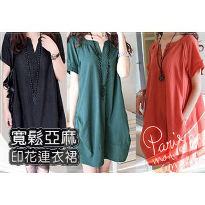 寬鬆亞麻印花連衣裙 (3.1折)