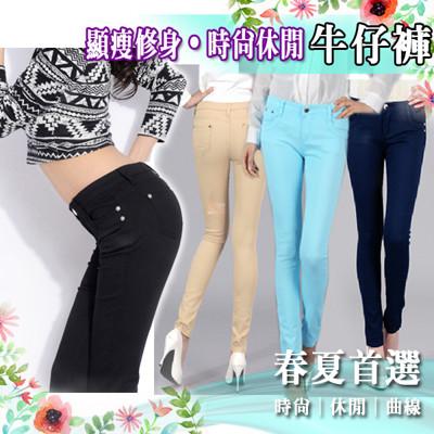 薄款顯瘦修身牛仔褲 (3.9折)