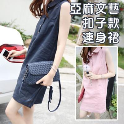 韓版寬鬆亞麻連身裙 (5.1折)