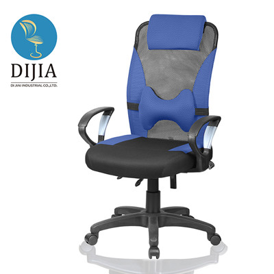 【DIJIA】貝多芬D型辦公椅/電腦椅 (5.5折)