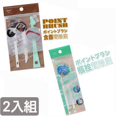 瓶栓/食器間隙刷3件組 (2折)