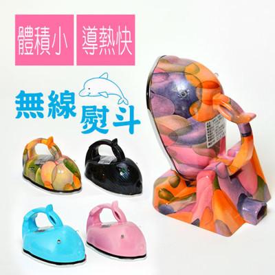 YAMAKAWA迷你小海豚無線熨斗 (4.3折)