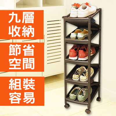 Z型九層雙面鞋架(附輪) (6.6折)
