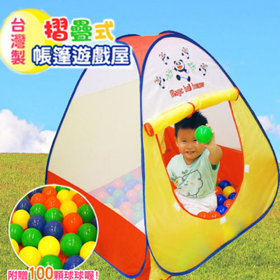 兒童帳篷遊戲球屋-附100顆球 (5折)