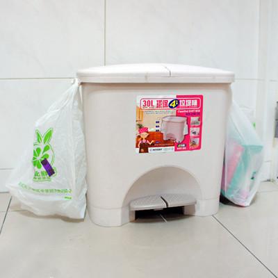 30L環保四分類垃圾桶 (7.3折)