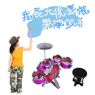 兒童套裝爵士鼓-兩色可選 (4.3折)