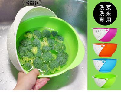 創意洗菜瀝水盆 (3.7折)