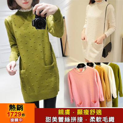 保暖舒適蕾絲花邊領長版毛衣連身裙 (4.1折)