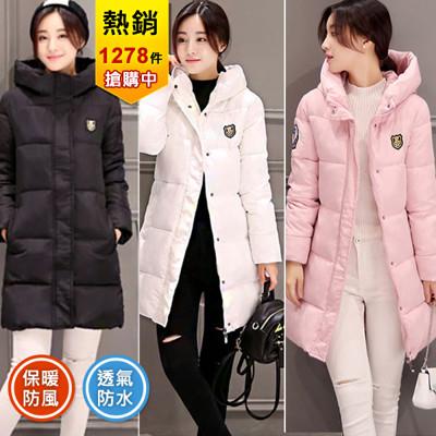 韓版保暖防風微防水禦寒中長版輕羽絨棉外套大衣 (5.3折)