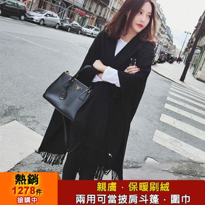 韓版時尚保暖兩用流蘇仿羊絨圍巾超大保暖斗篷披肩BBHoney (2.8折)