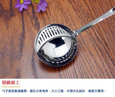 << igoole >> 廚房不銹鋼可掛式多功能火鍋勺漏勺兩用湯勺 #1410