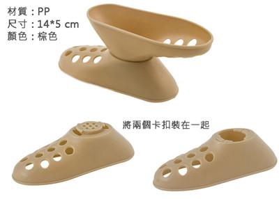 << igoole >> 創意家居用品一體式鞋托架收納鞋架 #1406 (5.8折)