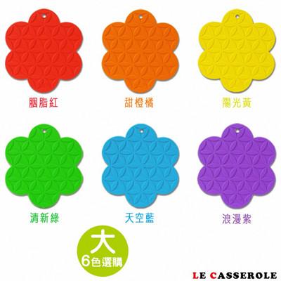 【Le Casserole】花開富貴矽膠隔熱墊 (5.6折)