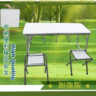 加強版折疊式鋁金屬工作檯/不含椅 (有傘洞/無傘洞) (1.6折)
