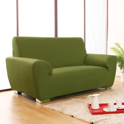【Homebeauty】大和防蹣抗菌彈性沙發罩-2人座-七色可選 (3.1折)