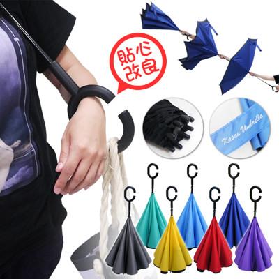 免手持式防風反向雨傘 (2.2折)