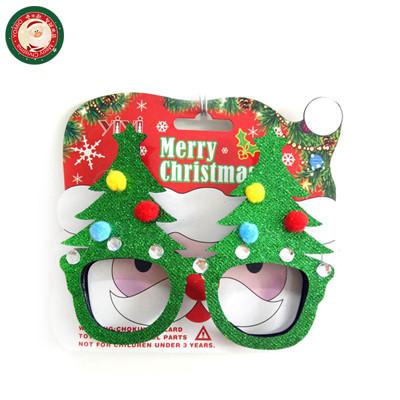 聖誕裝飾造型閃亮眼鏡框(多款可以挑選) (3.9折)