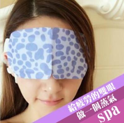 日韓熱銷暖暖眼罩 (0.4折)