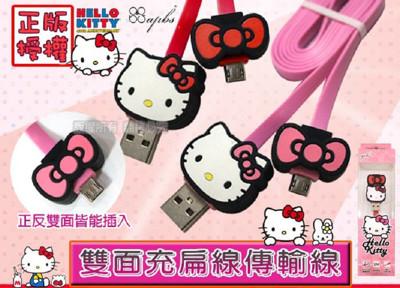 1米 Micro 雙面正反插 Hello Kitty Micro USB 充電傳輸線/電源線/不打結 (5.1折)
