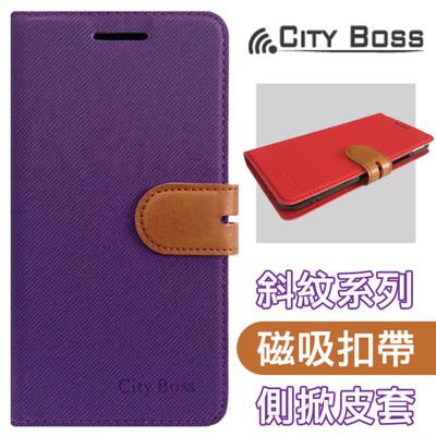 CITY BOSS撞色混搭斜紋款5.2吋 ZenFone 3 Max/ZC520TL ASUS手機套 (5.1折)