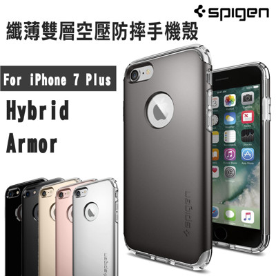 SPIGEN 5.5吋iPhone7PLUS/i7+ Hybrid Armor纖薄雙層空壓防摔手機殼 (5.3折)
