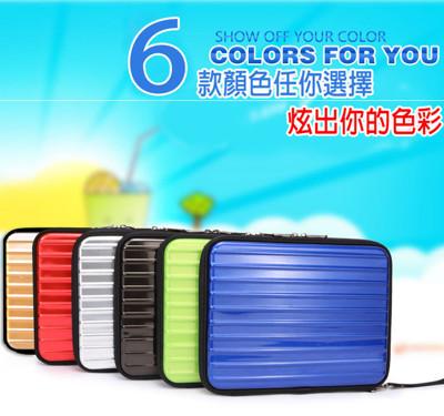 新款 10吋 行李箱造型 平板包/電腦包/環保/防震/收納/抗壓/防潑水/手機袋/證件袋/平板袋 (7.9折)