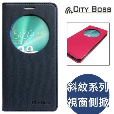CITY BOSS 斜紋系列*5.7吋 ASUS ZenFone 3 Deluxe/ZS570KL (5.1折)
