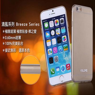 清風系列 防塵塞 一體成形 超薄軟殼 5.5吋 iPhone 6/6S Plus/i6s+ i6+ (5.8折)