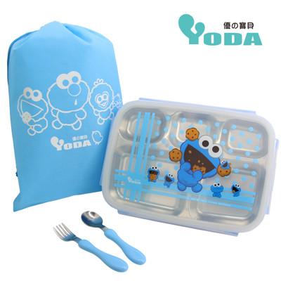 YoDa 芝麻街不銹鋼防燙扣式多格餐盒(附便當提袋) (5折)