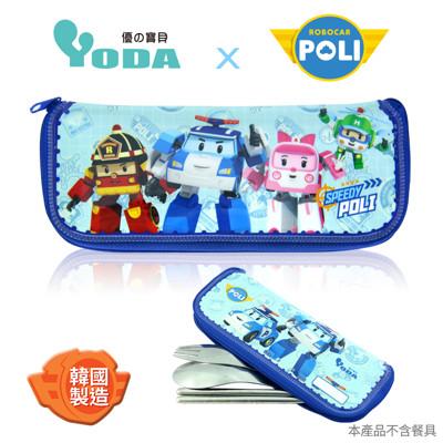 YoDa 救援小英雄POLI波力餐具收納袋 (5折)