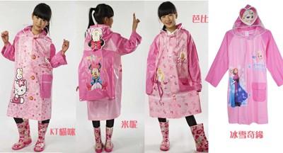 卡通圖案 KT 米妮 芭比 冰雪 抽繩款有書包位雨衣 兒童雨衣 女生款 (7.2折)