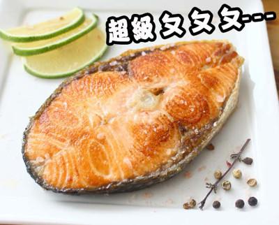 營養鮮美厚切智利鮭魚 (2.8折)