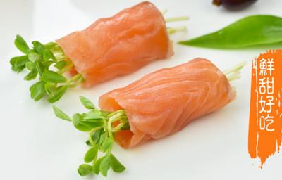 頂級智利煙燻鮭魚片 (5.5折)