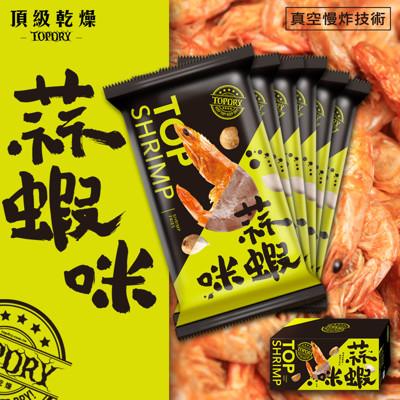頂級乾燥【蒜蝦咪 X 六包】 (9.2折)